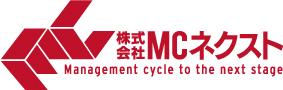 株式会社MCネクスト